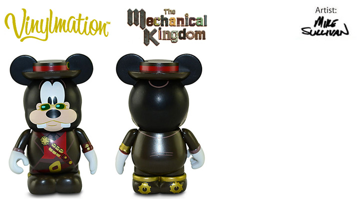 Vinylmation Open And Misc Mechanical Kingdom Goofy