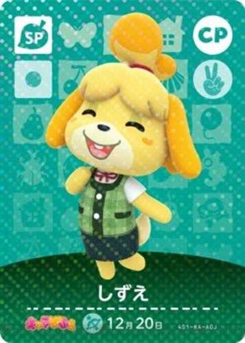 Amiibo Cards Animal Crossing Promotional Cards Isabelle (Character Parfait)