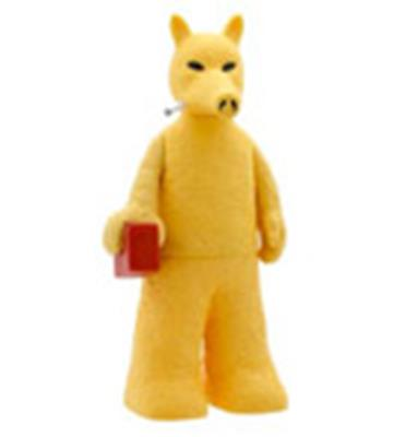 Kid Robot Art Figures Quasimoto (Yellow) Icon