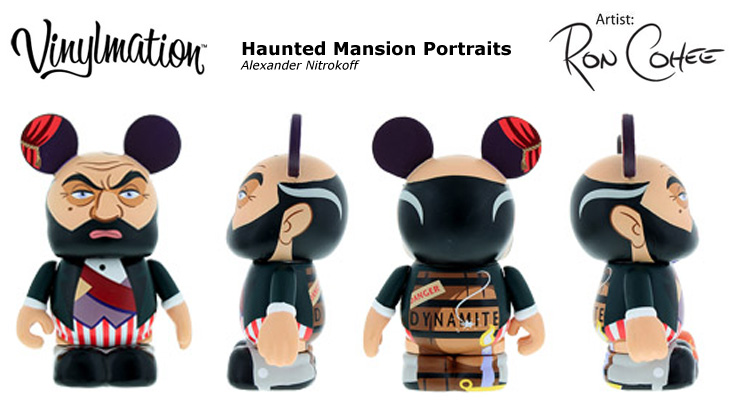Vinylmation Open And Misc Haunted Mansion Portraits Alexander Nitrokoff