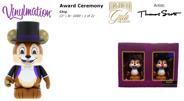 Vinylmation Open And Misc Imagination Gala Chip
