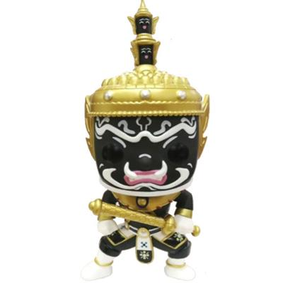 Funko Pop! Asia Tossakan (Black) Icon