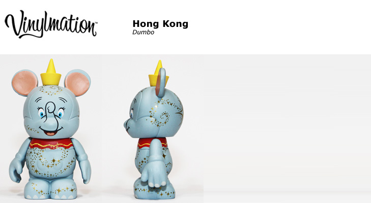 Vinylmation Open And Misc Exclusives Dumbo