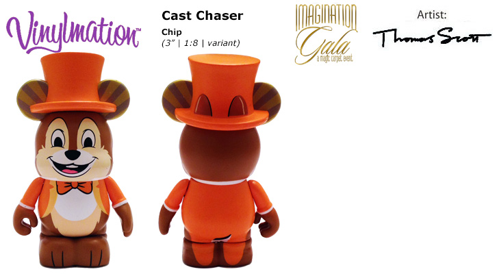 Vinylmation Open And Misc Imagination Gala Cast Chaser Chip - orange