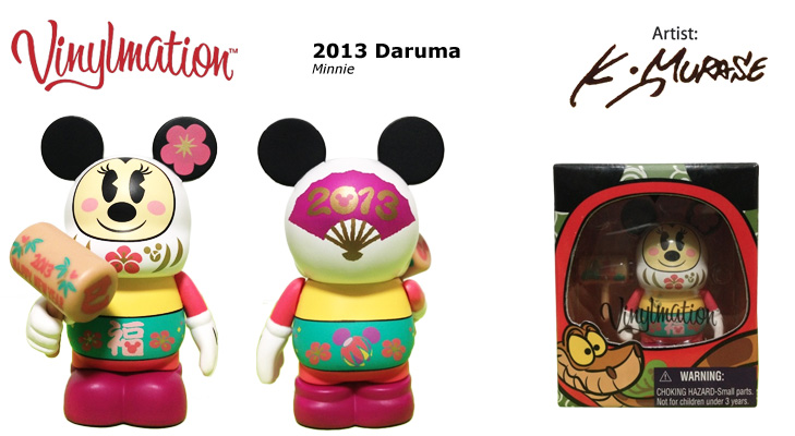 Vinylmation Open And Misc Exclusives Minnie Daruma 2013