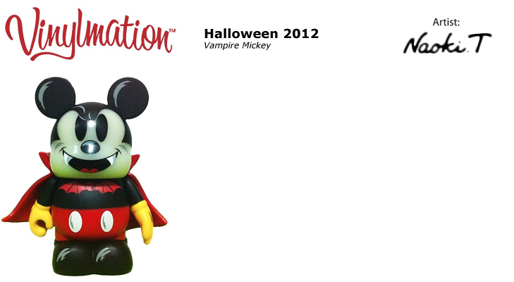 Vinylmation Open And Misc Exclusives 2012 Halloween Vampire