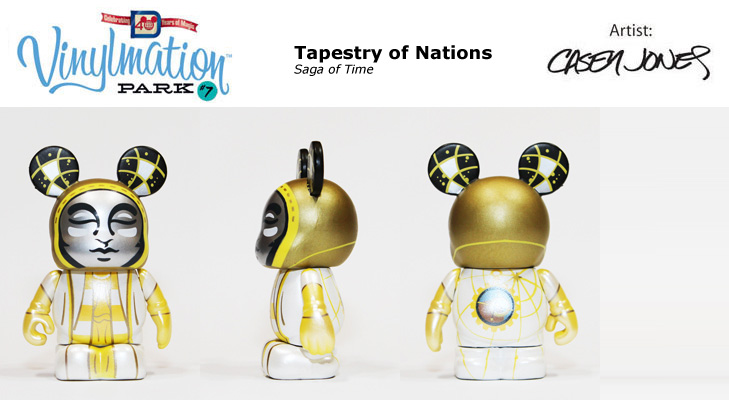 Vinylmation Open And Misc Park 7 Saga of Time