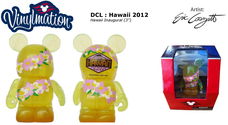 Vinylmation Open And Misc Disney Cruise Line Hawaii Lei Inaugural 2012