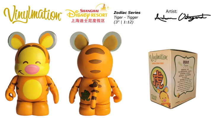 Vinylmation Open And Misc Chinese Zodiac Tigger