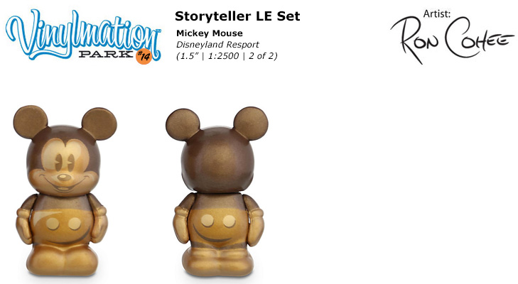 Vinylmation Open And Misc Park 14 Mickey Mouse