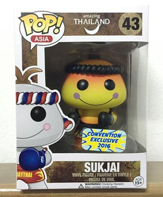 Funko Pop! Asia Sukjai (Yellow) Stock