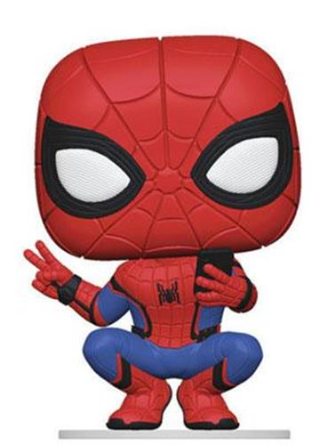 Funko Pop! Marvel Spider-man Hero Suit