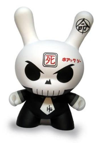 "Kid Robot 20"" Dunnys Skullhead Icon Thumb"