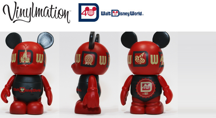 Vinylmation Open And Misc Disney World 40th Anniversary WDW Retro 'cast chaser'