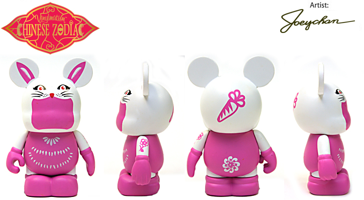 Vinylmation Open And Misc Chinese Zodiac Bunny