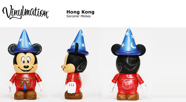 Vinylmation Open And Misc Exclusives Sorcerer Mickey