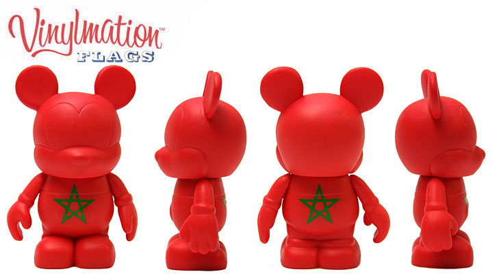 Vinylmation Open And Misc Flags Morocco