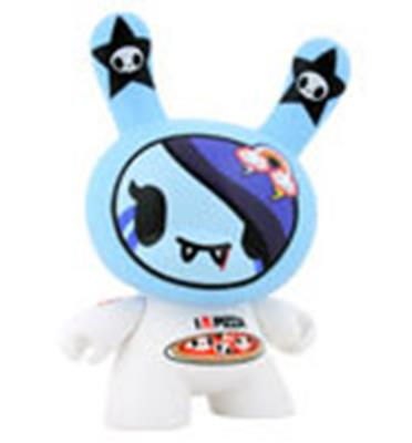 "Kid Robot 8"" Dunnys I Love Pizza"
