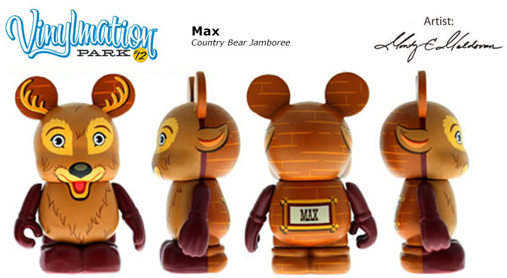 Vinylmation Open And Misc Park 12 Max