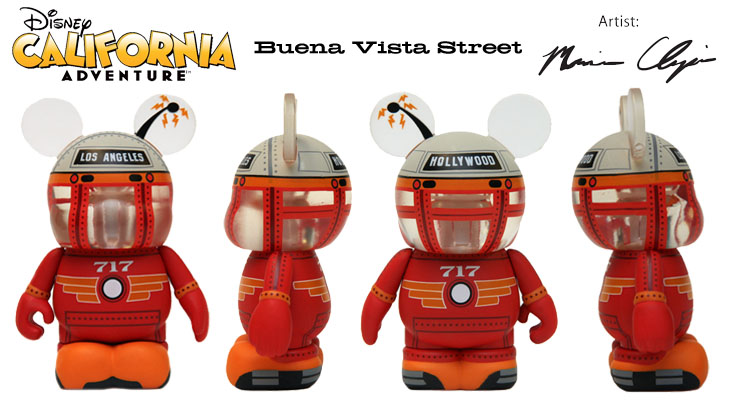 Vinylmation Open And Misc Exclusives Red Car Trolley