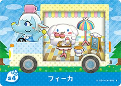 Amiibo Cards Animal Crossing X Sanrio Chai - Cinnamaroll (Japan)