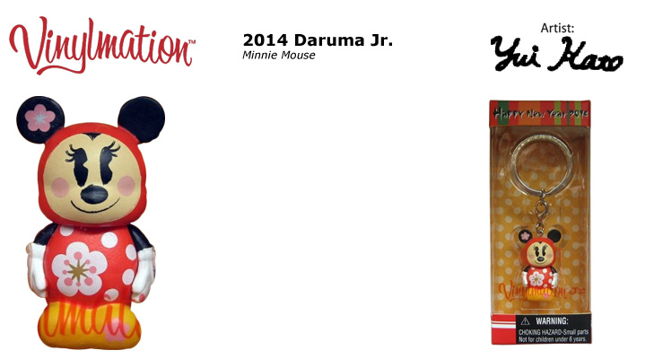Vinylmation Open And Misc Exclusives 2014 Daruma Minnie Jr.