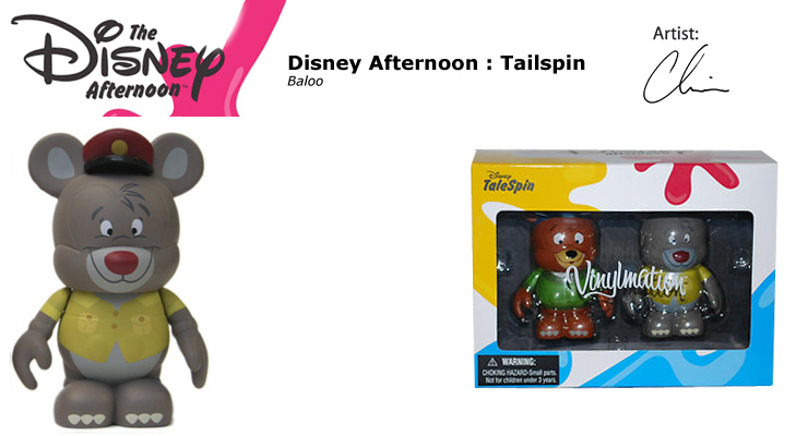 Vinylmation Open And Misc Disney Afternoon Baloo