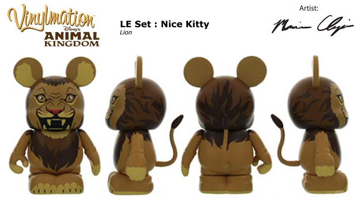 Vinylmation Open And Misc Animal Kingdom Lion