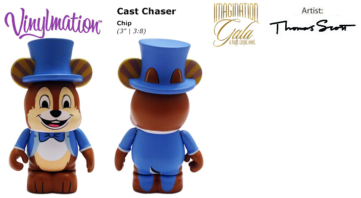 Vinylmation Open And Misc Imagination Gala Cast Chaser Chip - blue