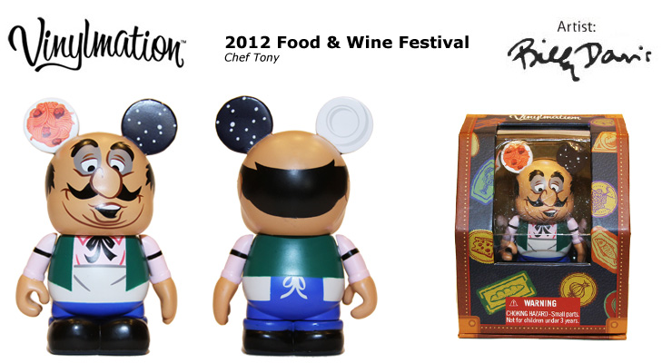 Vinylmation Open And Misc Holiday 2012 Epcot Food & Wine Festival 'Tony'