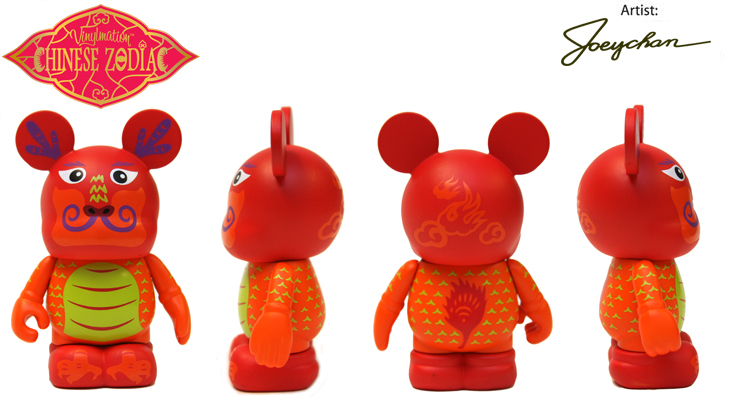 Vinylmation Open And Misc Chinese Zodiac Dragon