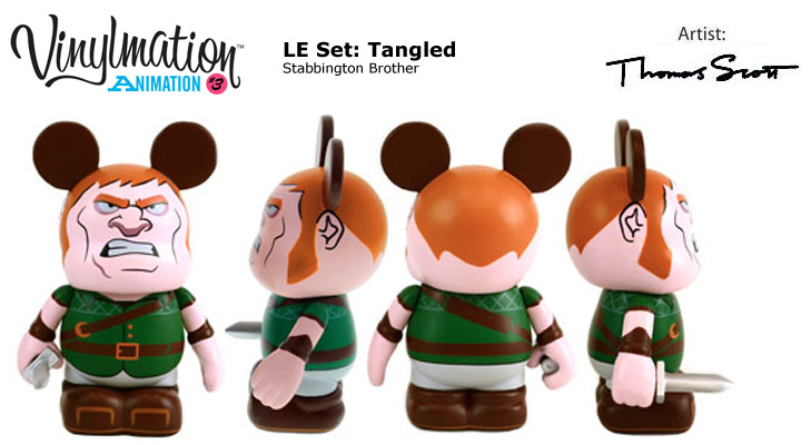 Vinylmation Open And Misc Animation 3 Brother
