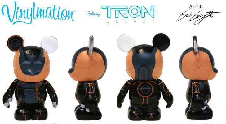 Vinylmation Open And Misc Tron Jarvis