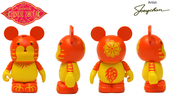 Vinylmation Open And Misc Chinese Zodiac Rooster
