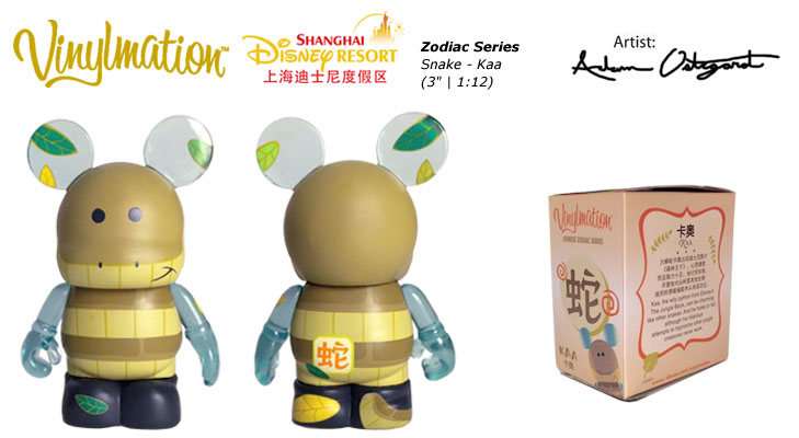 Vinylmation Open And Misc Chinese Zodiac Kaa