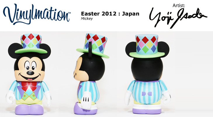 Vinylmation Open And Misc Exclusives 2012 Easter Mickey