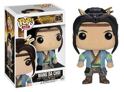Funko Pop! Asia Wang Da Chui Stock