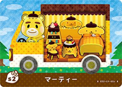 Amiibo Cards Animal Crossing X Sanrio Marty - Purin (Japan) Icon
