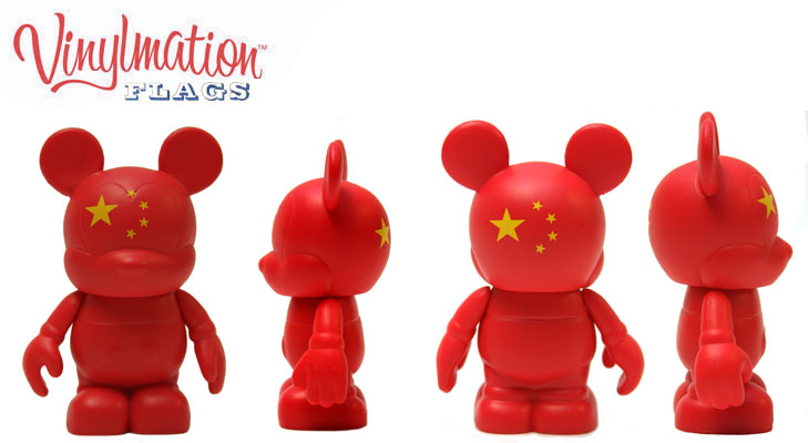 Vinylmation Open And Misc Flags China
