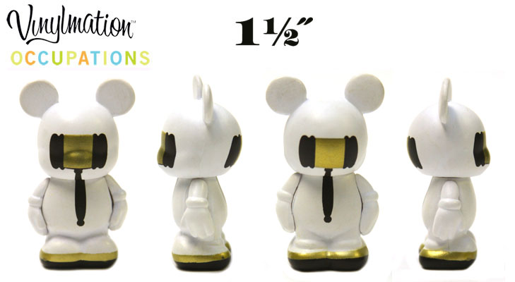 Vinylmation Open And Misc Occupations Jr. Gavel