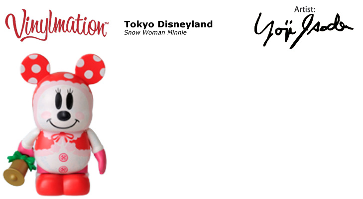 Vinylmation Open And Misc Exclusives 2012 Christmas Snow Woman Minnie