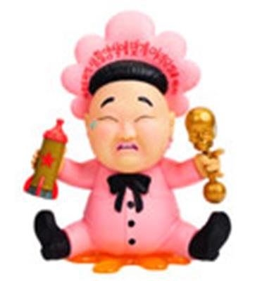 Kid Robot Art Figures Baby Huey Playful Pyong Yank