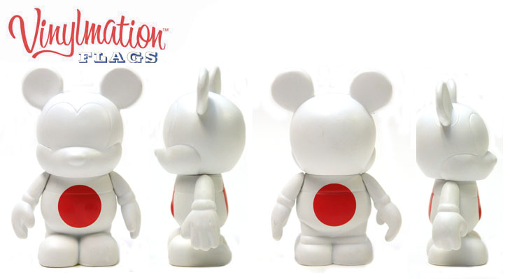 Vinylmation Open And Misc Flags Japan