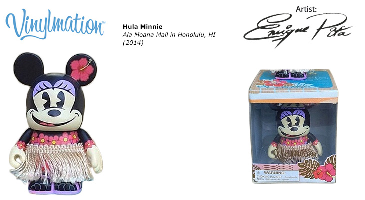 Vinylmation Open And Misc City Hula Minnie Hawaii