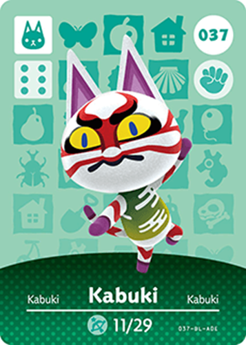 Amiibo Cards Animal Crossing Series 1 Kabuki