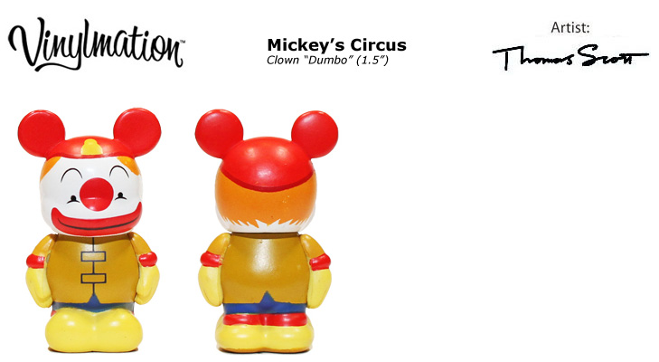 Vinylmation Open And Misc Mickey's Circus Clown Dumbo 1.5