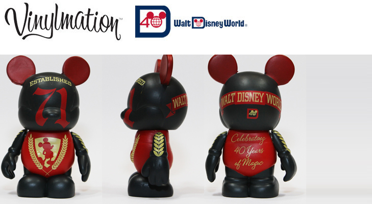Vinylmation Open And Misc Disney World 40th Anniversary WDW '71 'cast chaser'