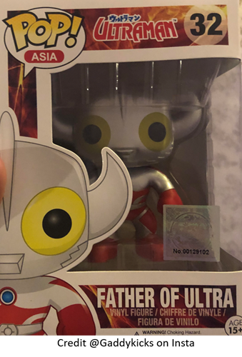 Funko Pop! Asia Father of Ultra Stock