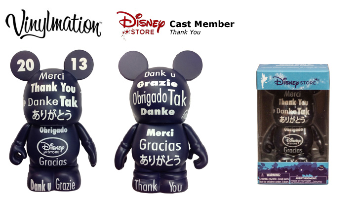 Vinylmation Open And Misc Exclusives Cast Member Thank You