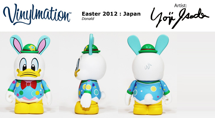 Vinylmation Open And Misc Exclusives 2012 Easter Donald